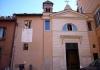 16-trastevere_-_s_benedetto_in_piscinula_facciata_1040034
