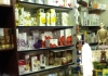 erboristeria-la-mimosa-prodotti_0