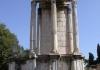 12-rom_vesta_tempel
